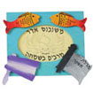 Purim Wood Craft Kits