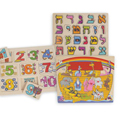 Judaica Educational Puzzle
