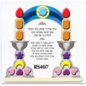 Rhinestone Craft Kit - Shabbos (4-PACK)