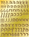 Gold Aleph Bais Stickers (1-PACK)