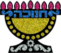 Menorah Glitter Art (6 pack)