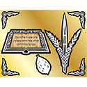 Color Your Own Velvet Art - Lulav
