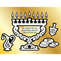 Create Your Own Velvet Art - Chanukah