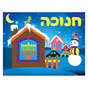 3D Foam Craft - Chanukah