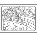 Color Your Own Puzzle - Yerushalaim