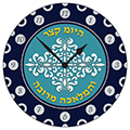 Clock - Hayom Ktzar (6 pack)