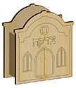 Wooden Tzeddakah Box