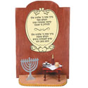 Chanukah Plaque with Miniatures
