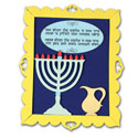 Chanukah Plaque
