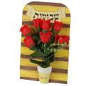 Shavuos Wall Plaque