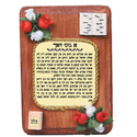 Gut Voch Pine Plaque