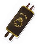 Sefer Torah Cutout