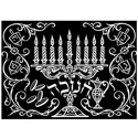 Chanukah Velvet Art (6 pack)