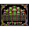 Jerusalem Scratch Art Poster (6 pack)