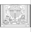 Chanukah Placemat
