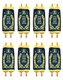 Large Sefer Torah Stickers