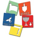 Chanukah/Purim Stencils